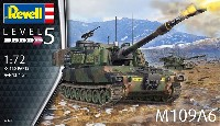 M109A6 パラディン 自走榴弾砲