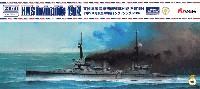 フライホーク1/700 艦船イギリス海軍 巡洋戦艦 インヴィンシブル 1914