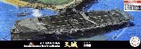 日本海軍 航空母艦 天城 特別仕様 艦載機57機付属