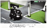コトブキヤプラスチックキットメンテナンスロボット タモツ ブラックVer.