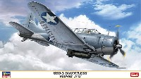 SBD-3 ドーントレス ミッドウェー 1942