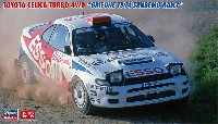 ハセガワ1/24 自動車 限定生産トヨタ セリカ ターボ 4WD グリフォーネ 1994 サンレモ ラリー