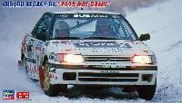 ハセガワ1/24 自動車 限定生産スバル レガシィ RS 1993 RAC ラリー