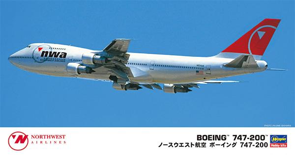 ノースウエスト航空 ボーイング 747-200プラモデル(ハセガワ1/200 飛行機 限定生産No.10840)商品画像