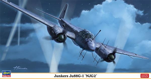 ユンカース Ju88G-1 第2夜間戦闘航空団プラモデル(ハセガワ1/72 飛行機 限定生産No.02358)商品画像