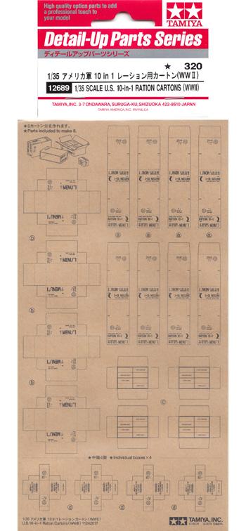 アメリカ軍 10 in 1 レーション用カートン (WW2)ペーパークラフト(タミヤディテールアップパーツ シリーズ (AFV)No.12689)商品画像