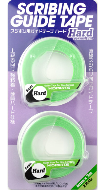 スジボリ用 ガイドテープ ハード 6mm x 3m (2個入)粘着テープ(HIQパーツスジボリ・工作No.HRDT-6MM)商品画像