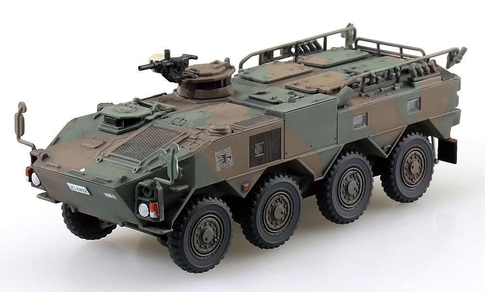 陸上自衛隊 96式装輪装甲車A型プラモデル(アオシマ1/72 ミリタリーモデルキットシリーズNo.022)商品画像_3
