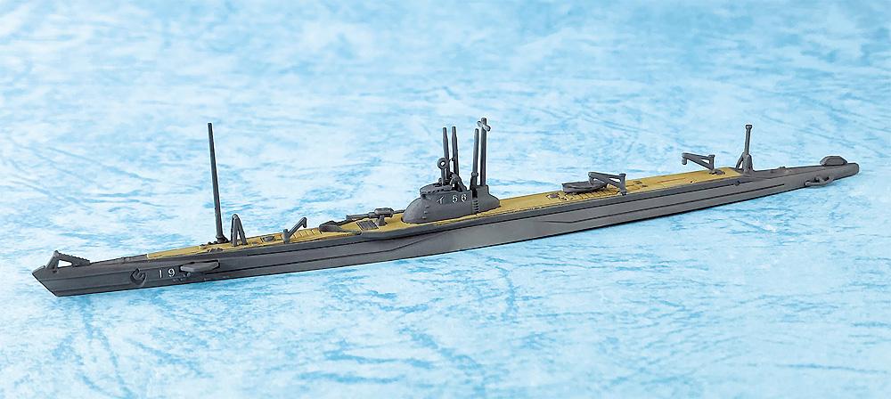 日本海軍 潜水艦 伊-156プラモデル(アオシマ1/700 ウォーターラインシリーズNo.470)商品画像_2