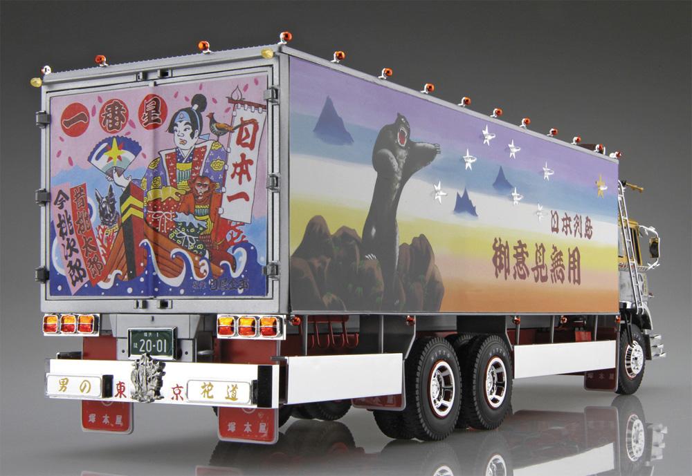 一番星 御意見無用プラモデル(アオシマ1/32 トラック野郎シリーズNo.001)商品画像_3