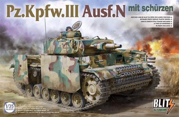 3号戦車 N型 w/シュルツェンプラモデル(タコムBLITZNo.8005)商品画像