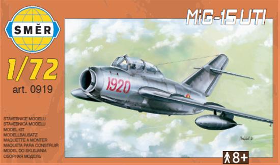 MiG-15UTI 複座練習機プラモデル(スメール1/72 エアクラフト プラモデルNo.0919)商品画像