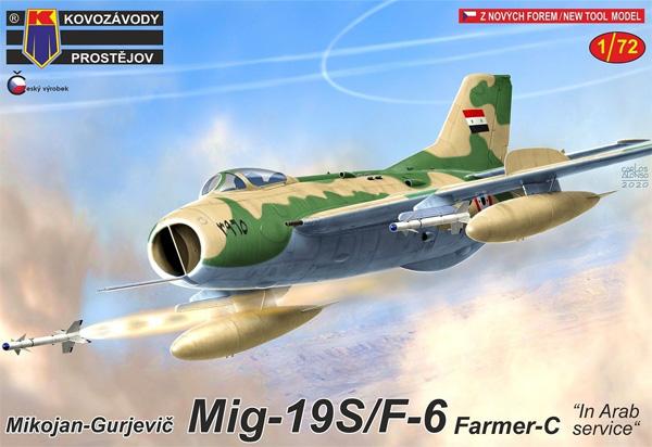 ミコヤン グレビッチ MiG-19S/F-6 ファーマーC アラブ諸国プラモデル(KPモデル1/72 エアクラフト プラモデルNo.KPM0188)商品画像