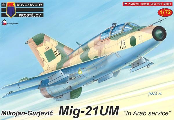 ミコヤン グレビッチ Mig-21UM アラブ諸国プラモデル(KPモデル1/72 エアクラフト プラモデルNo.KPM0202)商品画像