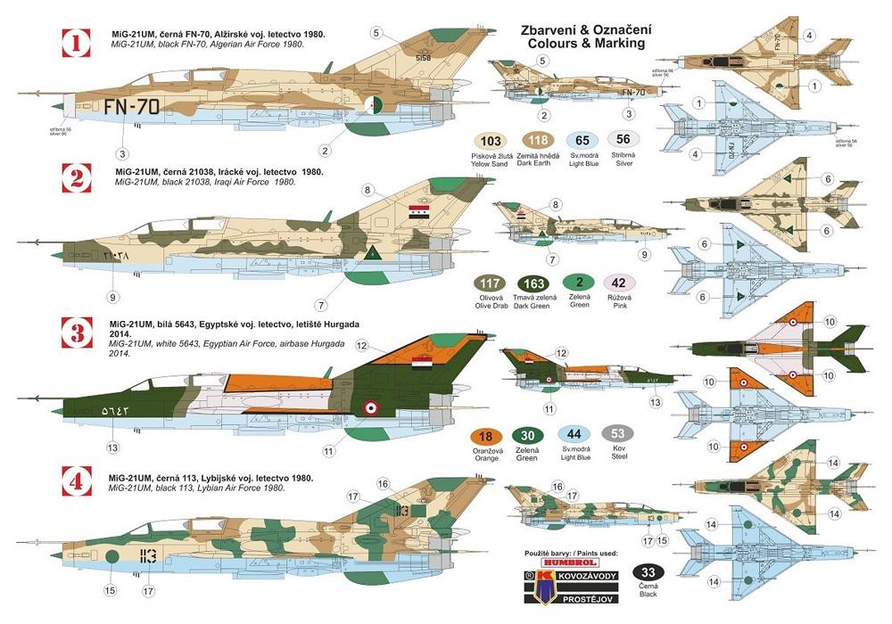 ミコヤン グレビッチ Mig-21UM アラブ諸国プラモデル(KPモデル1/72 エアクラフト プラモデルNo.KPM0202)商品画像_1