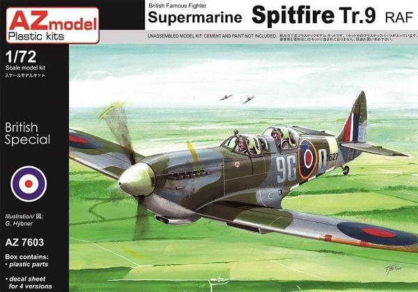 スーパーマリン スピットファイア Tr.9 RAFプラモデル(AZ model1/72 エアクラフト プラモデルNo.AZ7603)商品画像