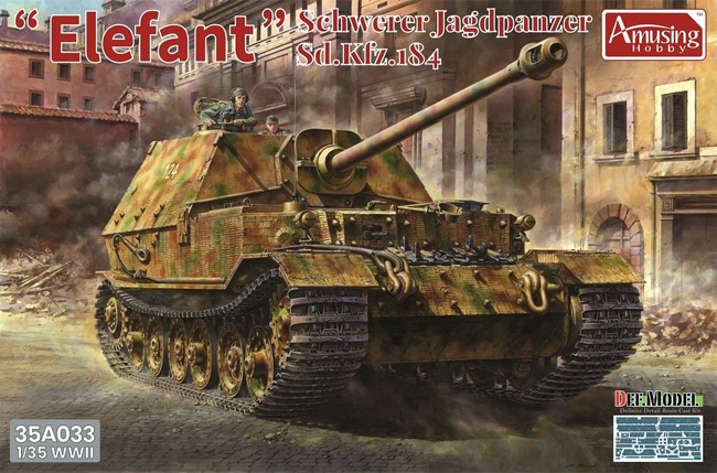 ドイツ 重駆逐戦車 エレファント Sd.Kfz.184 (フルインテリア)プラモデル(アミュージングホビー1/35 ミリタリーNo.35A033)商品画像