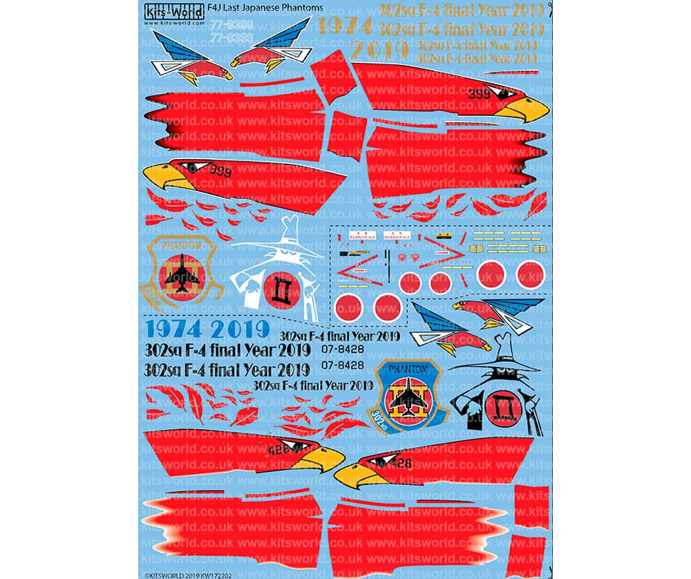 航空自衛隊 F-4EJ改 第302飛行隊 ラストファントム デカールデカール(キッツワールド1/72スケール デカールNo.KW172202)商品画像_1