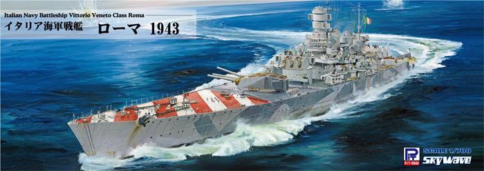 イタリア海軍 ヴィットリオ・ヴェネト級戦艦 ローマ 1943 旗・艦名プレート エッチングパーツ付き 限定版プラモデル(ピットロード1/700 スカイウェーブ W シリーズNo.W183NH)商品画像