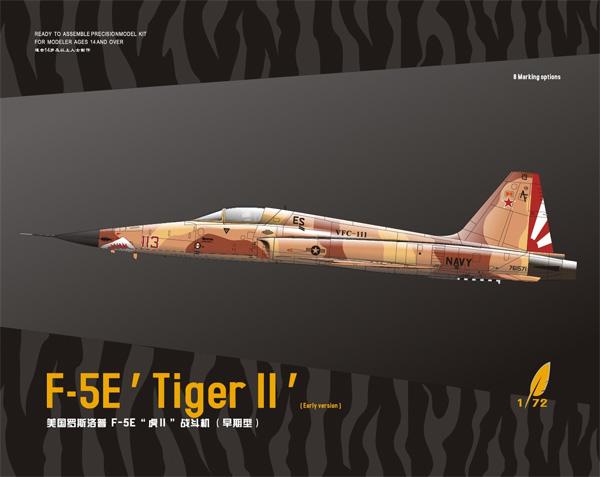 F-5E タイガー 2 初期型プラモデル(ドリームモデル1/72 航空機モデルNo.DM720013)商品画像
