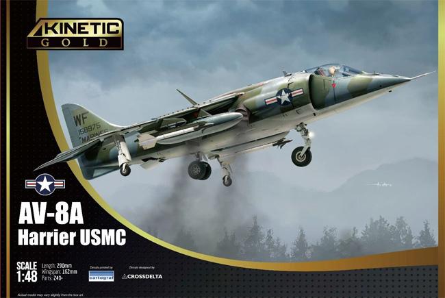 AV-8A ハリアー USMCプラモデル(キネティック1/48 エアクラフト プラモデルNo.K48072)商品画像