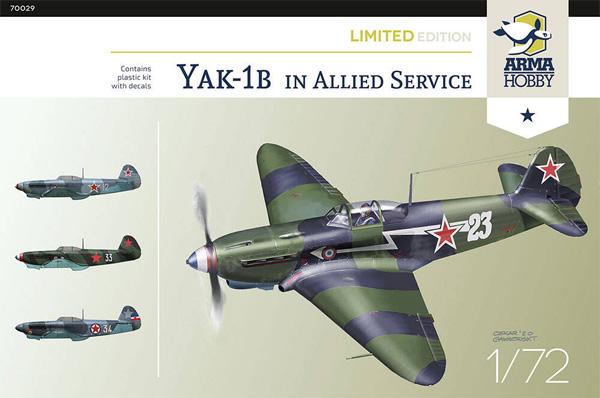 ヤコヴレフ Yak-1b 連合軍 リミテッドエディションプラモデル(アルマホビー1/72 エアクラフト プラモデルNo.70029)商品画像