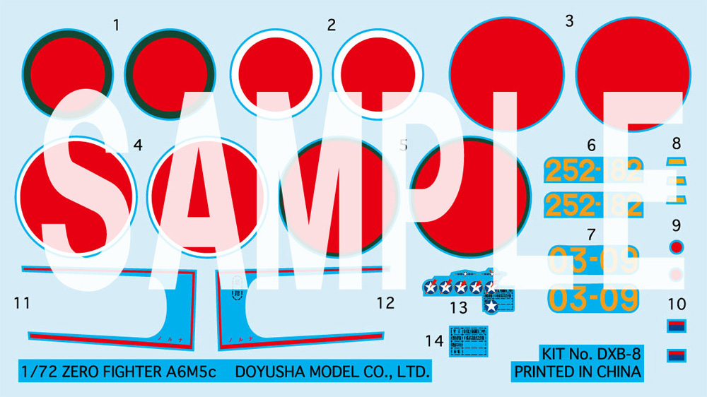 零式艦上戦闘機 五二丙型プラモデル(童友社1/72 飛行機No.DXB-008)商品画像_2