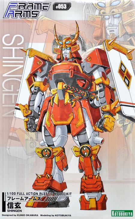 信玄プラモデル(コトブキヤフレームアームズ (FRAME ARMS)No.#053)商品画像