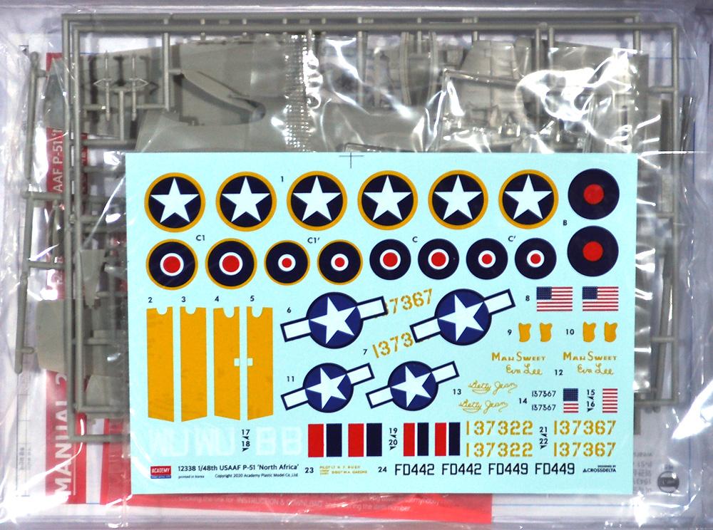 USAF P-51 マスタング 北アフリカ戦線プラモデル(アカデミー1/48 AircraftsNo.12338)商品画像_1