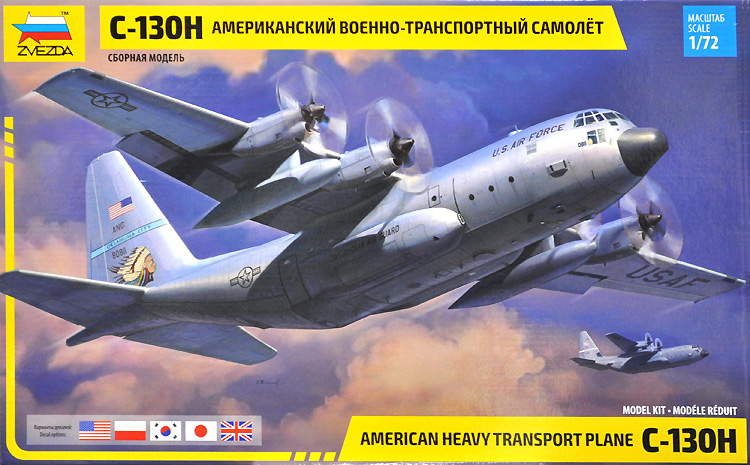 アメリカ 輸送機 C-130H ハーキュリーズプラモデル(ズベズダ1/72 エアクラフト プラモデルNo.7321)商品画像