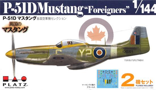 P-51D マスタング 各国空軍機セレクション 異国のマスタングプラモデル(プラッツ1/144 プラスチックモデルキットNo.PDR-021)商品画像