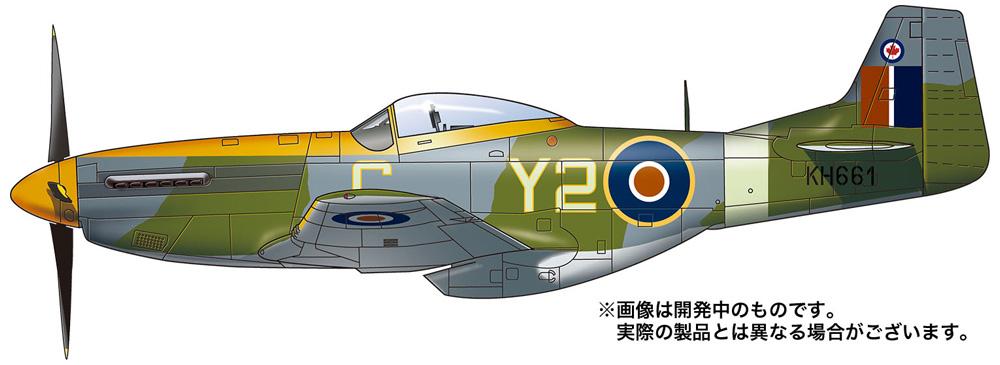 P-51D マスタング 各国空軍機セレクション 異国のマスタングプラモデル(プラッツ1/144 プラスチックモデルキットNo.PDR-021)商品画像_4