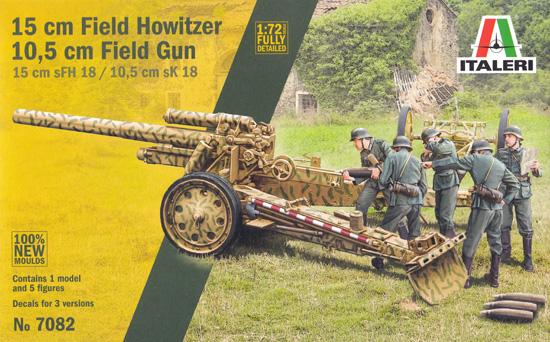 ドイツ 15cm sFH18 重榴弾砲 / 10.5cm sK18 重野砲 2in1 砲兵フィギュア付属プラモデル(イタレリ1/72 ミリタリーシリーズNo.7082)商品画像