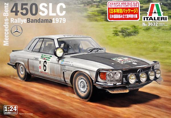 メルセデス ベンツ 450SLC ラリー バンダマ(コートジボワール) 1979 日本語説明書付属プラモデル(イタレリ1/24 カーモデルNo.3632)商品画像