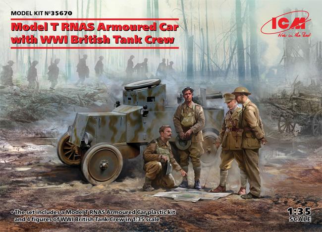 T型フォード RNAS 装甲車 w/WW1 イギリス戦車兵プラモデル(ICM1/35 ミリタリービークル・フィギュアNo.35670)商品画像