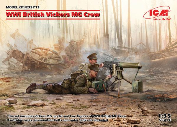 WW1 イギリス ヴィッカース重機関銃 クループラモデル(ICM1/35 ミリタリービークル・フィギュアNo.35713)商品画像