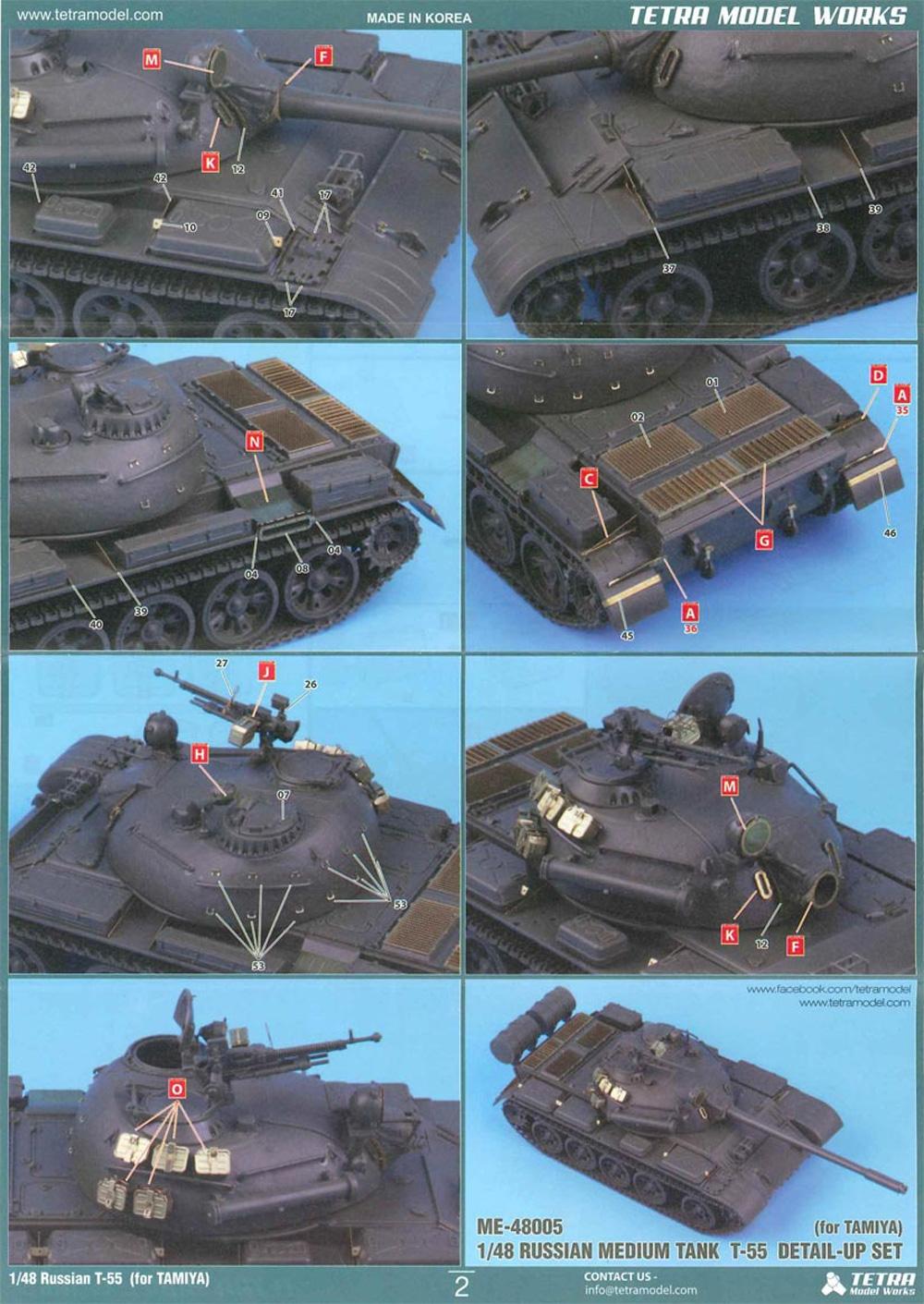 ロシア T-55戦車 ディテールアップ セット (タミヤ用)エッチング(テトラモデルワークスAFV エッチングパーツNo.ME-48005)商品画像_3