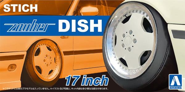 シュティッヒ ザウバー ディッシュ 17インチプラモデル(アオシマザ・チューンドパーツNo.104)商品画像