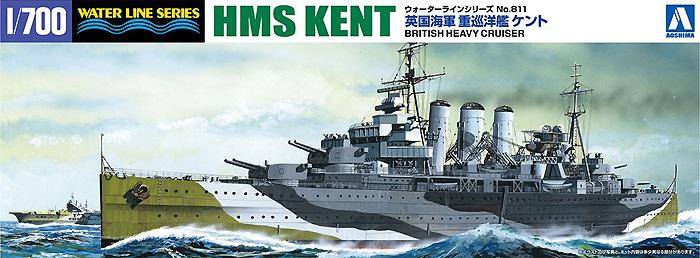 英国海軍 重巡洋艦 ケントプラモデル(アオシマ1/700 ウォーターラインシリーズNo.811)商品画像
