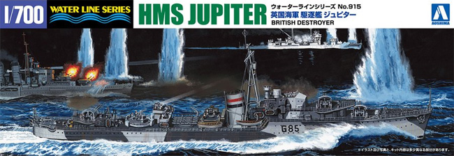 英国海軍 駆逐艦 ジュピタープラモデル(アオシマ1/700 ウォーターラインシリーズNo.915)商品画像