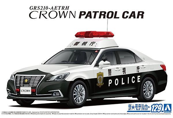 トヨタ GRS210 クラウン パトロールカー 警ら用