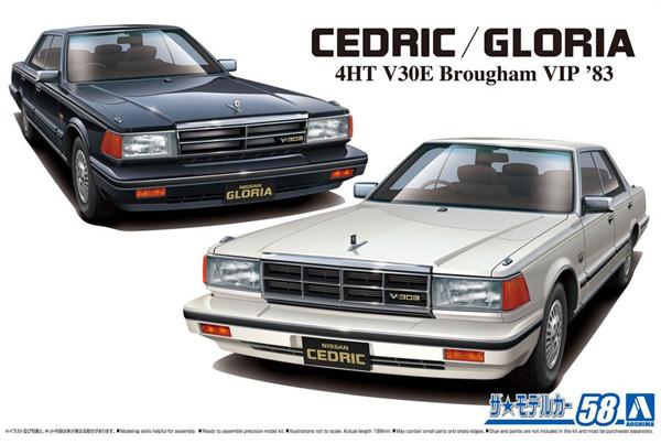 ニッサン Y30 セドリック/グロリア 4HT V30E ブロアム VIP