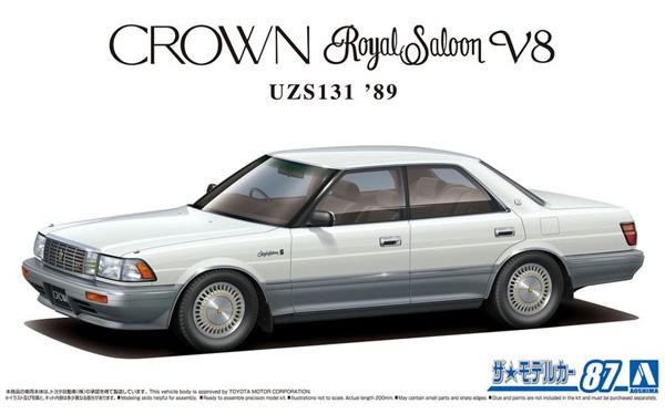 トヨタ UZS131 クラウン ロイヤルサルーン G