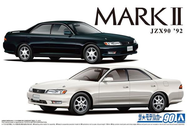 トヨタ JZX90 マーク 2 グランデG / ツアラーV