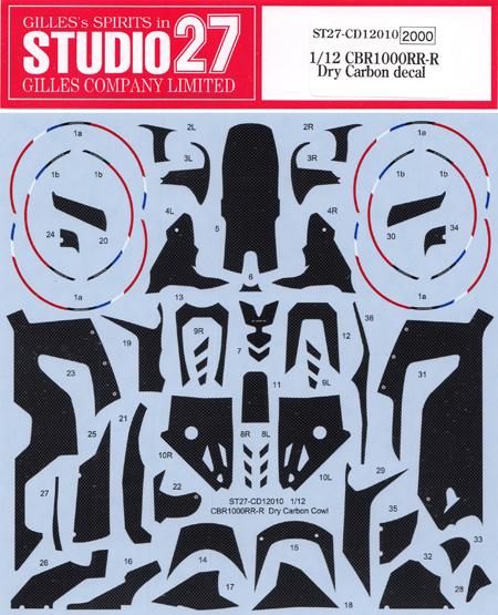 ホンダ CBR 1000RR-R ドライ カーボンデカールデカール(スタジオ27バイク カーボンデカールNo.CD12010)商品画像
