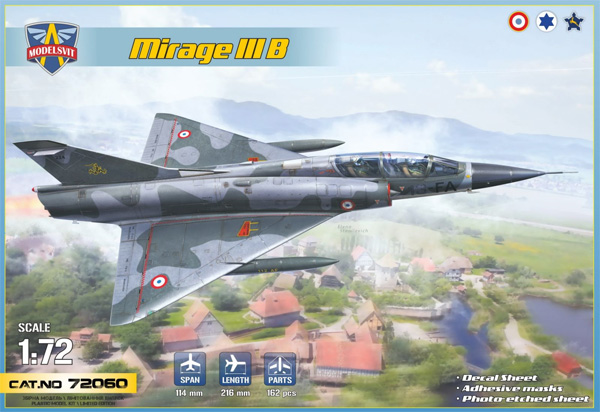 ミラージュ 3B 複座練習機プラモデル(モデルズビット1/72 エアクラフト プラモデルNo.72060)商品画像