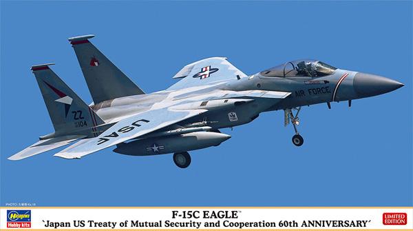 F-15C イーグル 日米安全保障条約60周年記念プラモデル(ハセガワ1/72 飛行機 限定生産No.02360)商品画像