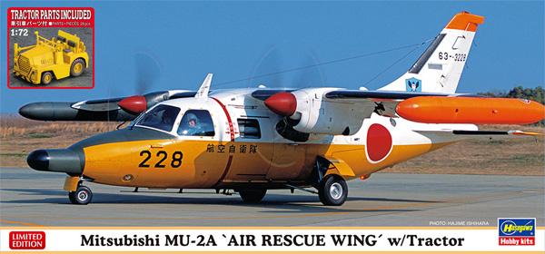 三菱 MU-2A 航空救難団 w/牽引車プラモデル(ハセガワ1/72 飛行機 限定生産No.02361)商品画像