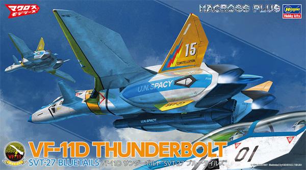 VF-11D サンダーボルト SVT-27 ブルーテイルズプラモデル(ハセガワ1/72 マクロスシリーズNo.65869)商品画像