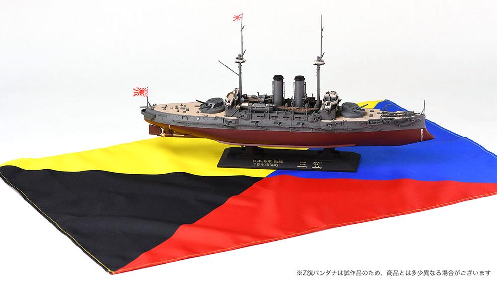 日本海軍 戦艦 三笠 進水120周年記念プラモデル(ハセガワ1/350 Z帯No.SP470)商品画像_1